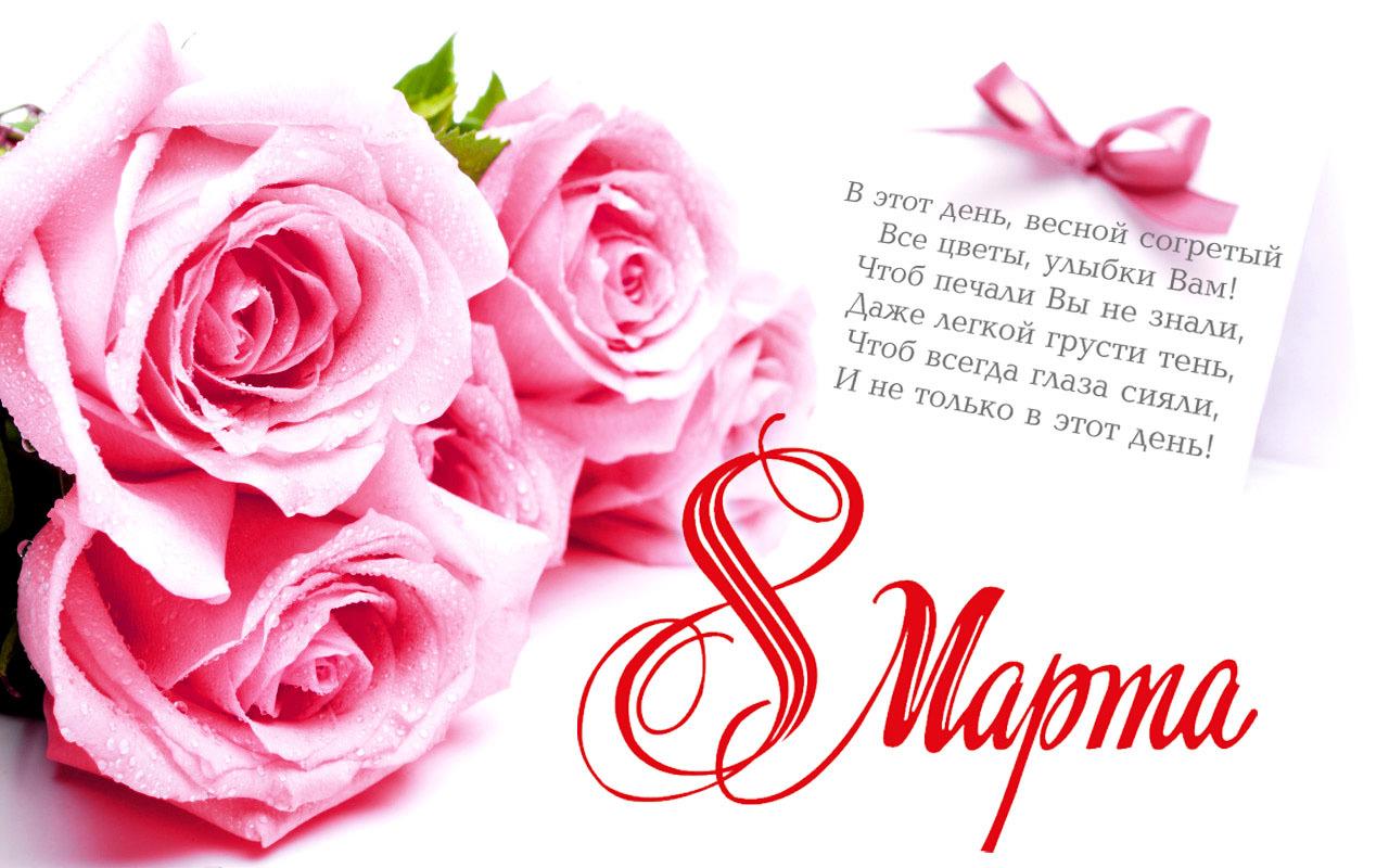 Картинки стальному, поздравление на 8 марта женщине от женщины коллегам открытка